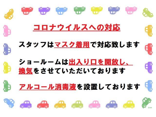 日産プリンス名古屋販売(株) カートピア春日井六軒屋(4枚目)