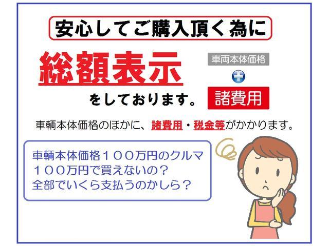 日産プリンス名古屋販売(株) カートピア春日井六軒屋(6枚目)