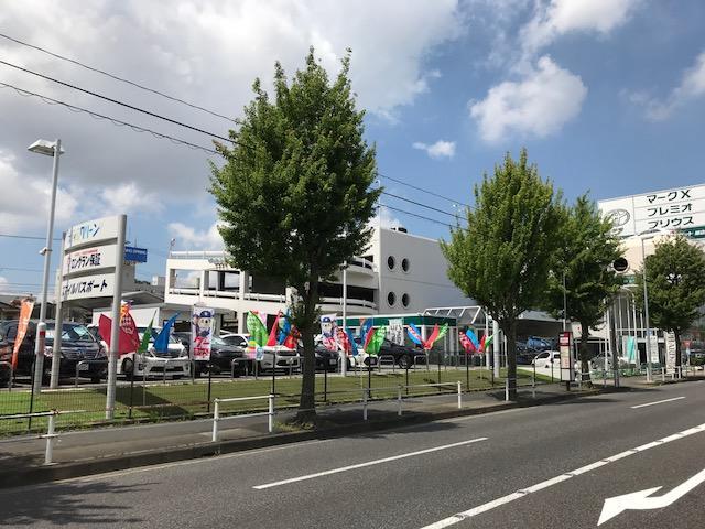 名古屋トヨペット(株) 緑店(2枚目)