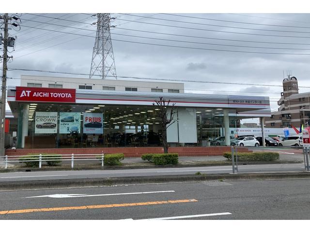 ネッツトヨタ東海(株) U-carLand半田