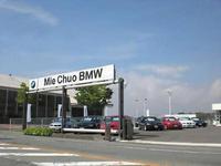 BMW Premium Selection津