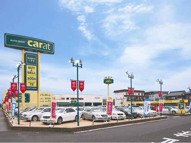 愛知トヨタ自動車 キャラット一宮店(1枚目)
