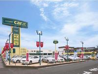 愛知トヨタ自動車 キャラット一宮店
