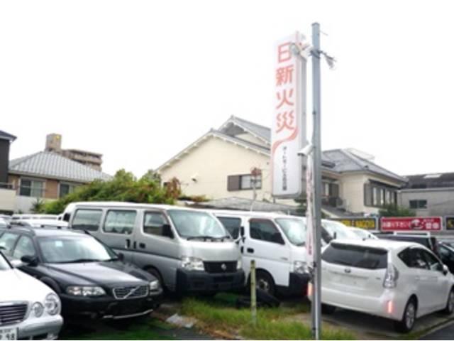 オートモービル名古屋(1枚目)