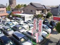 オートモービル名古屋