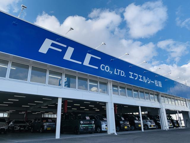 エフエルシー株式会社 FLC松阪中古車センター(1枚目)