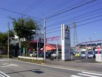 西日本三菱自動車販売(株)江南店