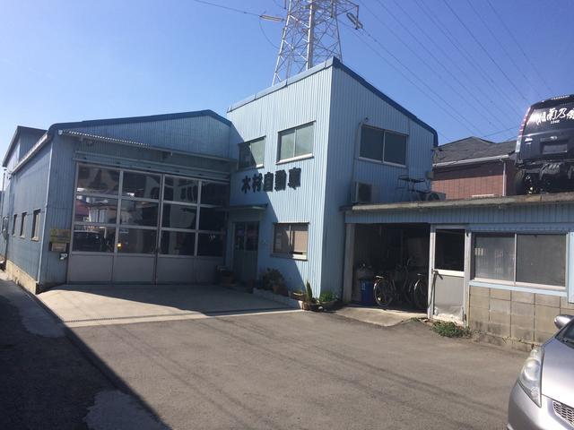 こちらが、事務所と板金工場です。