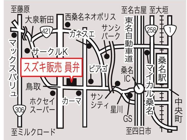 スズキ販売員弁 (株)サンジキモータース(3枚目)