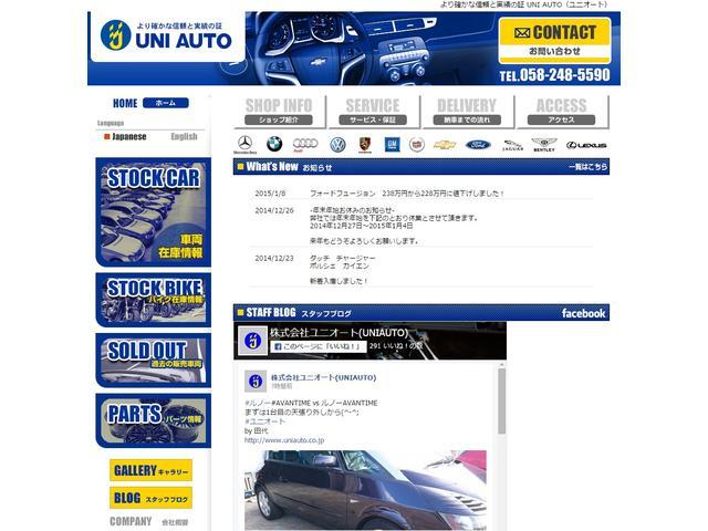 ホームページも下からリンクしています http://www.uniauto.co.jp