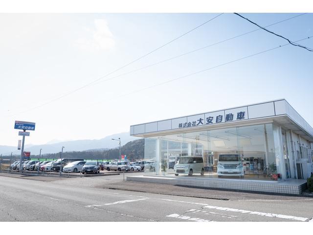 (株)大安自動車