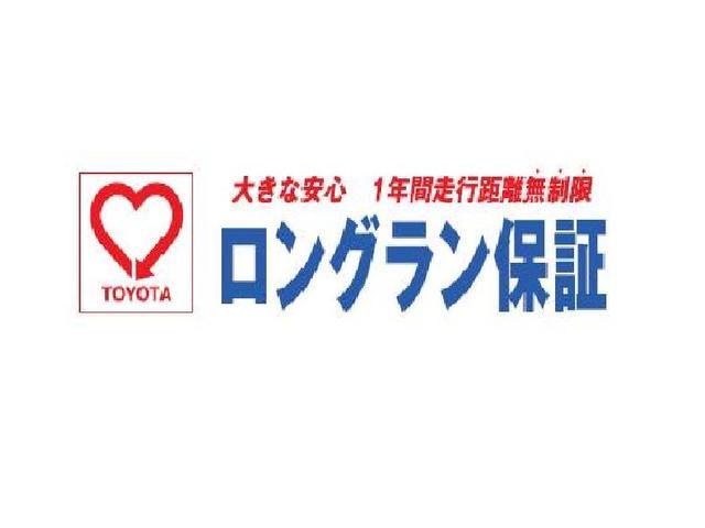 トヨタカローラ岐阜 U-Car各務原店(5枚目)