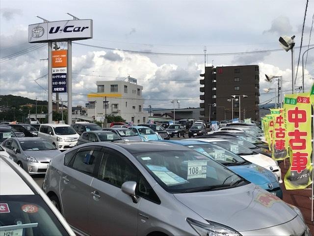 トヨタカローラ岐阜 U−Car多治見店