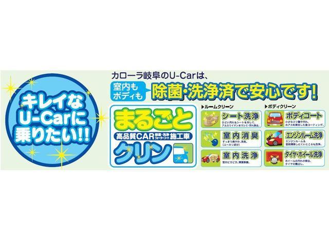 トヨタカローラ岐阜 U-Car多治見店(6枚目)