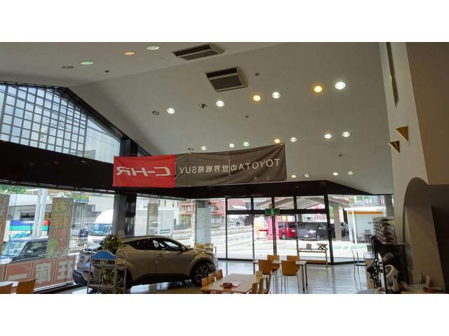 トヨタカローラ岐阜 高山店(2枚目)