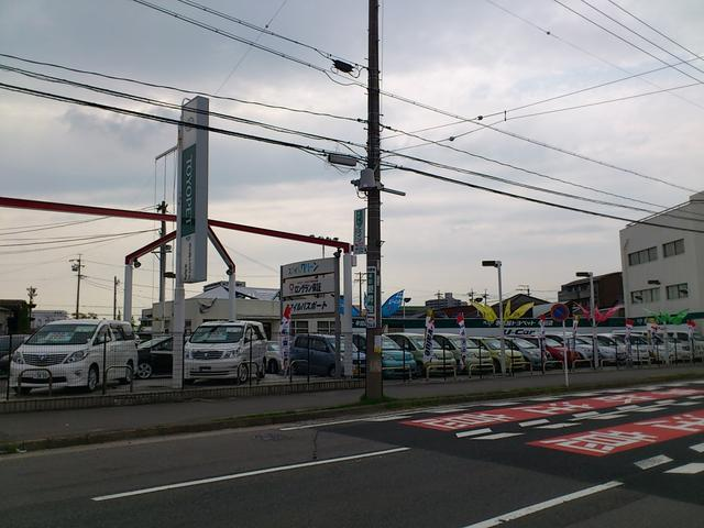 名古屋トヨペット(株) 半田店(1枚目)