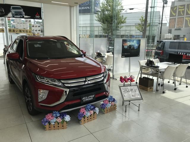 西日本三菱自動車販売(株)岡崎大樹寺店(1枚目)