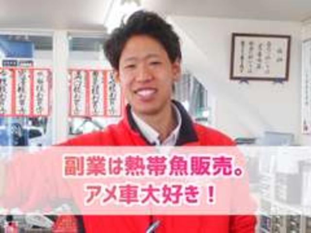 平和営業所 販売スタッフ 横井 外車、カスタムのことならお任せください!