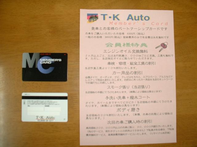T・K Auto/スバル車専門店(5枚目)