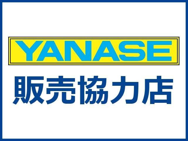 autobahn yamamoto アウトバーンヤマモト(2枚目)