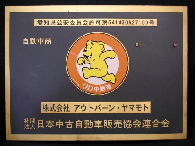 autobahn yamamoto アウトバーンヤマモト(3枚目)