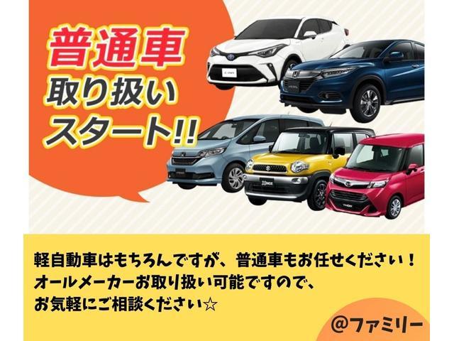 (株)ファミリー可児店 届出済未使用車専門店(6枚目)
