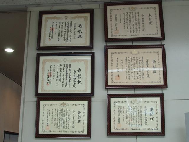 内外自動車株式会社(4枚目)