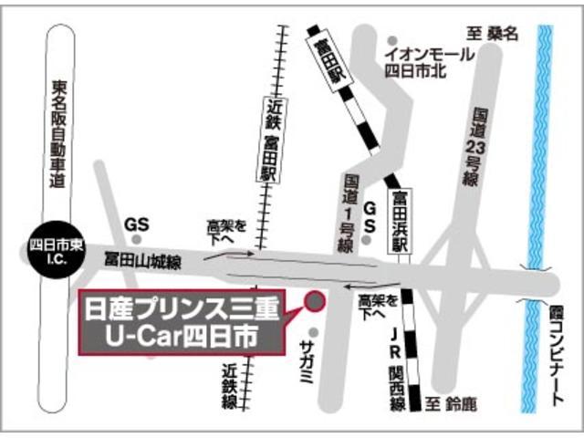 日産プリンス三重販売(株) U-Car四日市(1枚目)