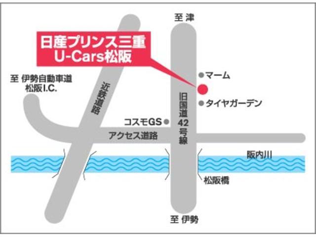日産プリンス三重販売(株) U-car松阪(0枚目)