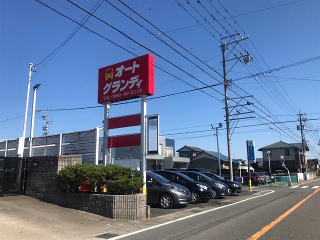 有限会社オートグランディ JU適正販売店(5枚目)