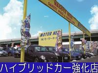 (株)モーターネット 名古屋西店