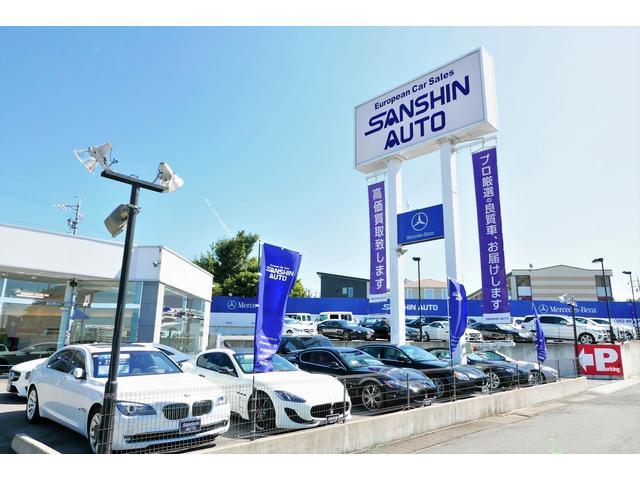 SANSHIN AUTO (株)サンシンオート(1枚目)