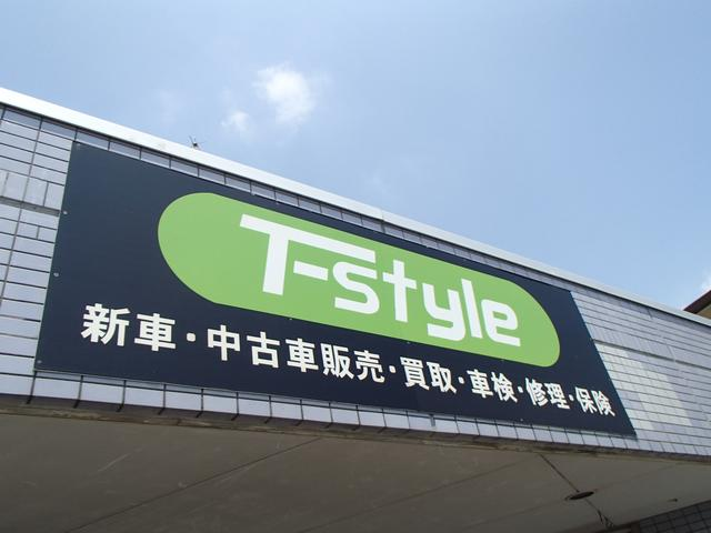 T-style