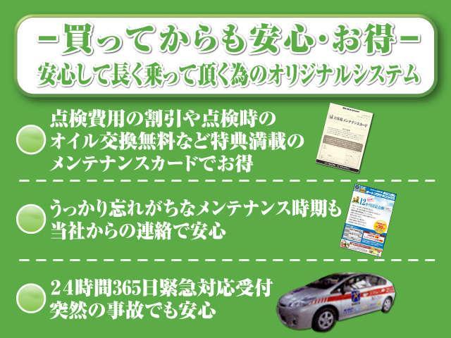 トヨタモビリティ東名古屋株式会社 キリンダム三好中央店(3枚目)