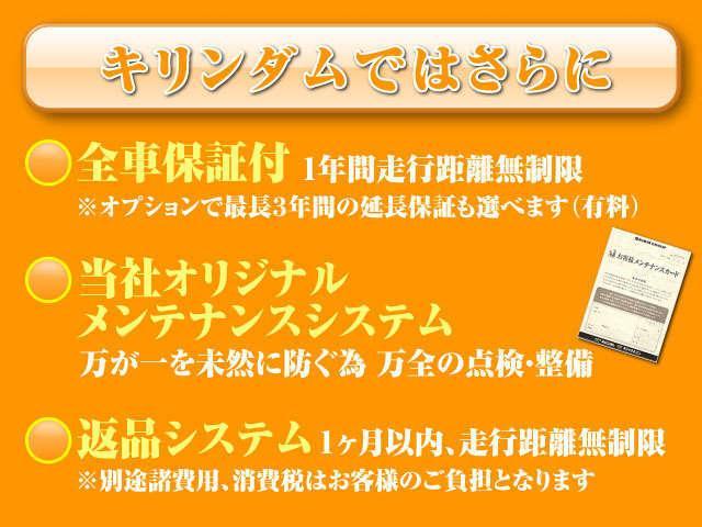 トヨタモビリティ東名古屋株式会社 キリンダム三好中央店(4枚目)
