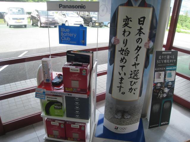 バッテリー、キャンペーン価格で販売中です。