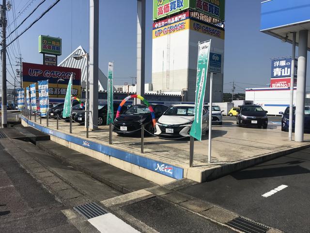 ネッツトヨタ岐阜(株)U-Car可児店(6枚目)