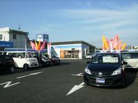 ネッツトヨタ岐阜(株)U-Car可児店