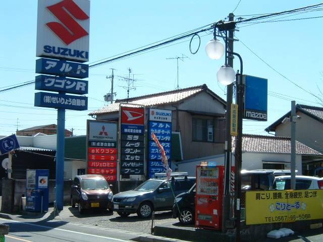 中部運輸局指定工場 (株)成菱自動車