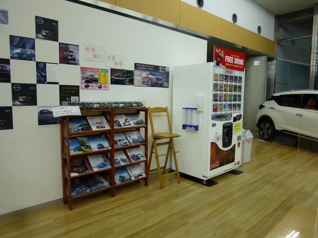 三河日産自動車(株)日産ギャラリー安城(6枚目)