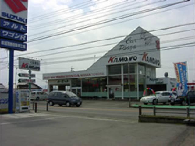 加茂野自動車工業(1枚目)