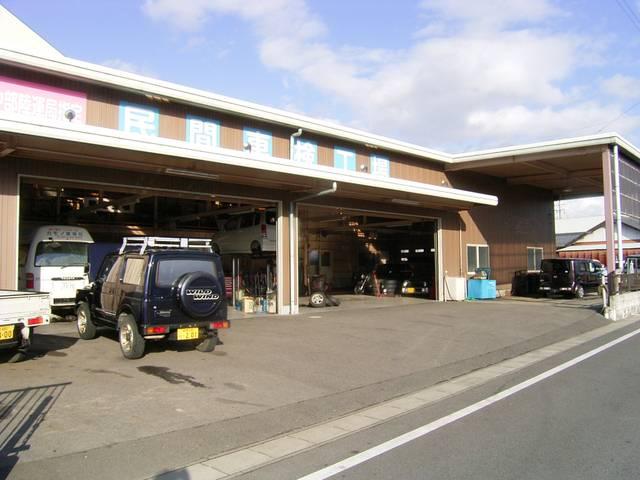 加茂野自動車工業(4枚目)