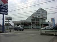 加茂野自動車工業