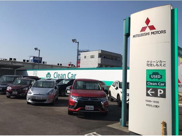 西日本三菱自動車販売(株)可児しもえど店(4枚目)