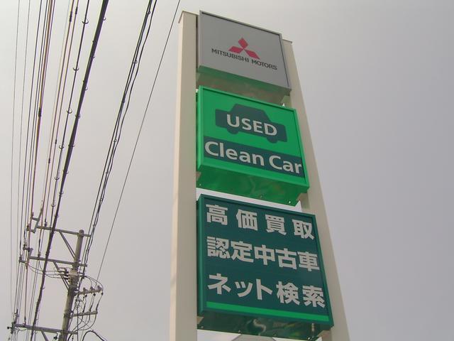 西日本三菱自動車販売(株)可児しもえど店(5枚目)