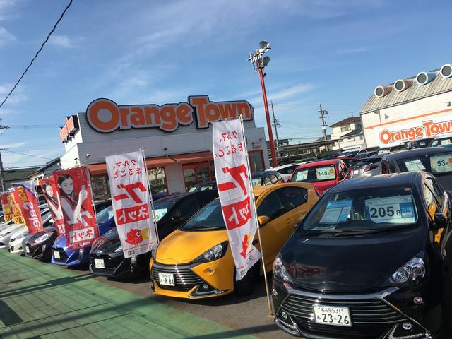名古屋トヨペット(株) オレンジタウン248(2枚目)