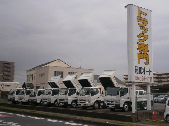昭和オート トラック専門店(1枚目)