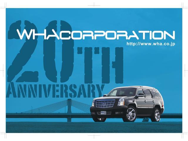 約25年の歴史を持ち、長くアメ車ユーザーをサポートしてきた経験と実績がございます。
