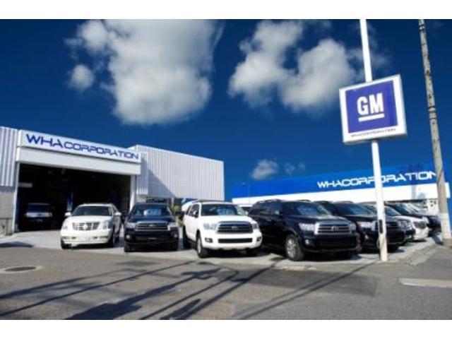 ワーコーポレーションはアメリカ車全般を専門に取り扱うスペシャルショップです。