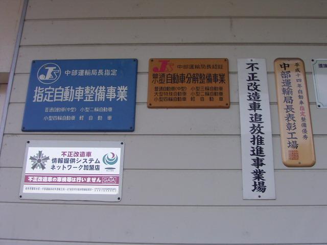 岐阜日産自動車(株) カーパレス高山(4枚目)